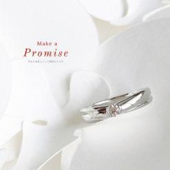แหวนเพชรแท้ทองคำขาว