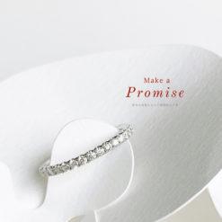 แหวนแต่งงานเพชรล้อมครึ่งนิ้ว