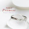 แหวนแต่งงานเพชรแท้ทองคำขาว