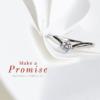 แหวนแต่งงานเพชรชู