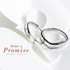 แหวนแต่งงานทองคำขาว18K