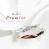 แหวนแต่งงานติดนิ้ว