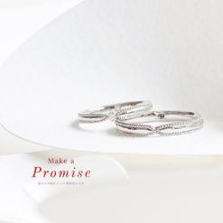 แหวนแต่งงานเพชรแท้