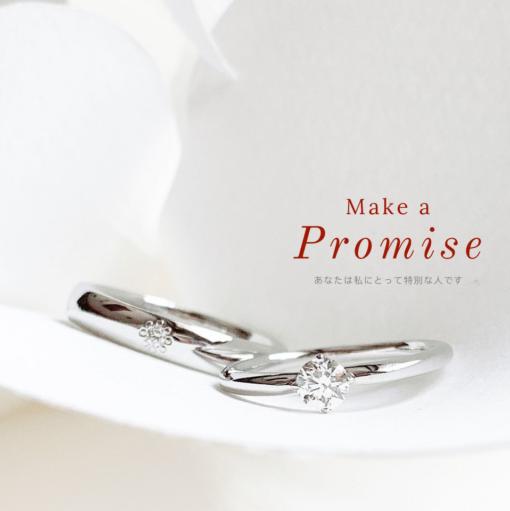 แบบแหวนแต่งงานคู่คลาสสิค