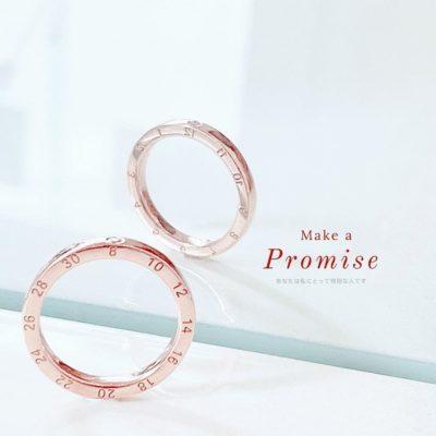 แหวนแต่งงาน พิงค์โกล